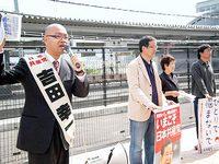 日本共産党近畿いっせい宣伝
