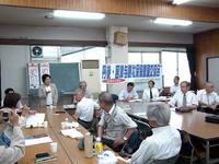 京都社保協激励交流会