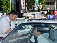 タクシー規制強化