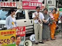 2009総選挙祇園祭宵々山こくた宣伝