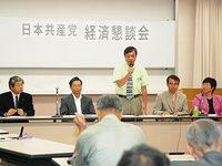 ものづくりの経済懇談会