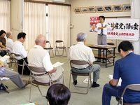 日本共産党を語る会