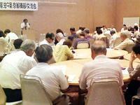 憲法9条京都南部交流会