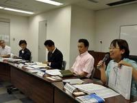 地球温暖化防止京都ネットワーク