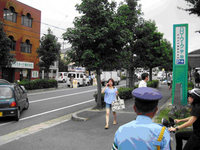 浜田6区候補ハローワーク前宣伝