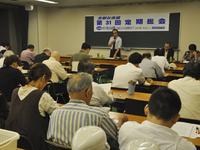 京都社保協総会