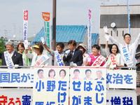 日本共産党 長岡京市