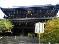 京都紅葉情報知恩院20091019