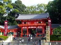 京都紅葉情報八坂神社20091019