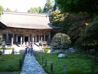 京都紅葉勝林院20091023