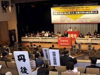 京都府職労連大会