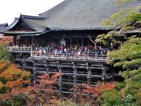 京都紅葉清水寺20091111