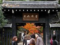 京都紅葉常寂光寺20091116