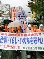 京都府庁前デモ