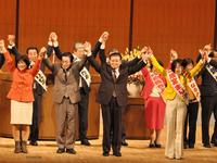 成宮 市田 日本共産党 参院選スタート集会
