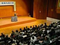 相楽9条の会