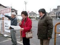 京都各界連宣伝