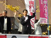 20091207-02.jpg