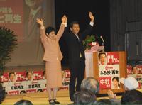 20091207-05.jpg