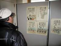 京田辺9条の会