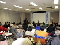 福知山教育を考える会