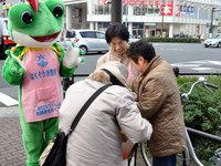 消費税廃止京都各界連宣伝