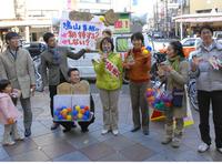 20091228-03.jpg