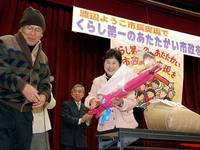 綾部「くらしに春を呼ぶ市民大集会」