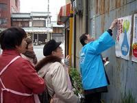 消費税なくす京都の会