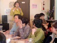 京田辺市共産党女性後援会
