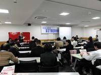京都職対連総会