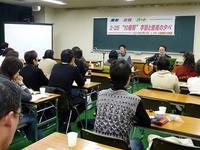 京都総評春闘「学習と音楽の夕べ」