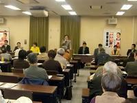 国政報告懇談会