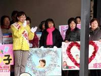 成宮まり子街頭演説