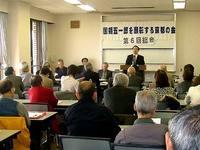 国領会結成5周年総会