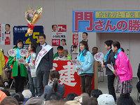 20100322-01.jpg