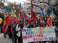 朝鮮学校集会