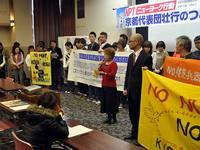 NPT京都代表壮行会