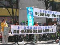 沖縄県民大会連帯宣伝
