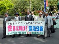 京都憲法集会