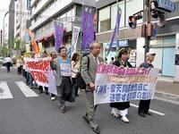 沖縄・普天間基地包囲に連帯する京都の集い