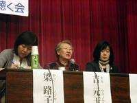 「慰安婦」被害者の証言を聴く会