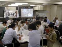 NPT報告会