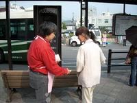 京都各界宣伝行動
