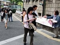 市立看護短大廃止条例抗議宣伝