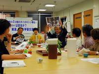 京都市融解施設問題報告会