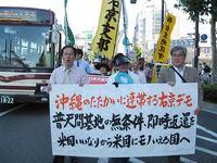 沖縄連帯右京区民デモ