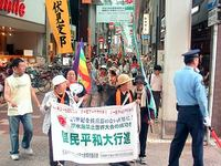 伏見網の目平和行進