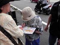 後期高齢者医療制度廃止署名
