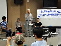 大山崎町の平和企画